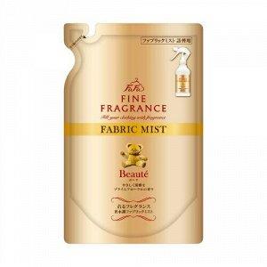 """Кондиционер-спрей для тканей с цветочно-мускусным ароматом NS FaFa Fine Fragrance """"Beaute"""" 230 мл / 16"""