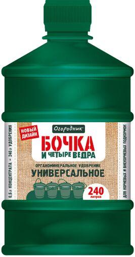 Органоминеральное удобрение Бочка и четыре ведра Огородник для рассады 600мл