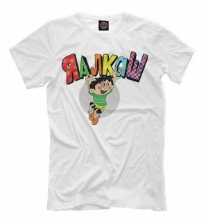 Мужская футболка Я АЛКАШ ANB-675754-fut-2