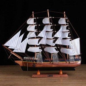 Корабль сувенирный большой «Дейчланд», борта тёмное дерево, паруса белые, 60?12?51 см