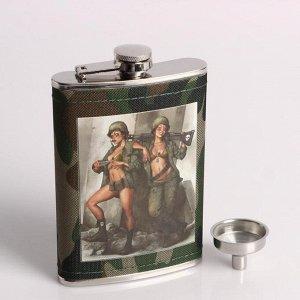 """Подарочный набор """"Дамы в форме"""" 6 в 1: фляжка 270 мл, воронка, 4 рюмки, 17х23 см"""