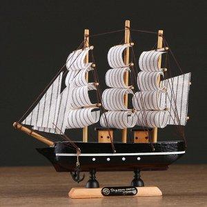 Корабль сувенирный малый «Ардова»,