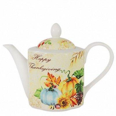 Посуда, Подарки, Интерьер*55 — чайники , сахарницы, молочники — Кухня