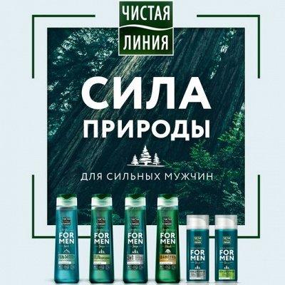 -50% на нежное жидкое мыло Бархатные ручки 240 мл = 86 руб. — Мужская серия Чистая Линия — Для лица