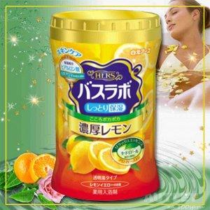 Hakugen Earth Hers Bath Labo Cool Соль для ванны с восстанавливающим эффектом, с ароматом лимона, банка 640