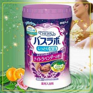 HAKUGEN EARTH Соль для ванны  увлажняющая с восстанавливающим эффектом с гиалуроновой кислотой (с ароматом лаванды)