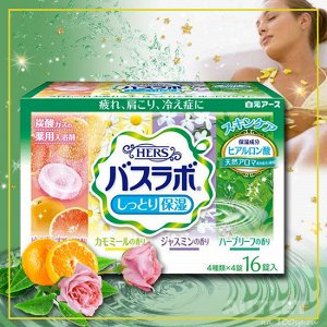 """""""Hakugen Earth"""" Увлажняющая соль для ванны с восстанавливающим эффектом на основе углекислого газа с гиалуроновой кислотой 1 таблетка*45гр"""