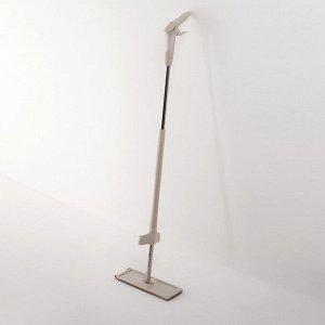 Швабра с распылителем и отжимом, черенок 140 см, насадка из микрофибры 11?4,5 см, цвет бежевый