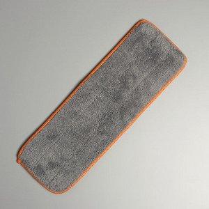 Насадка для плоской швабры (на швабру 1147256) 30?10 см, микрофибра, цвет МИКС
