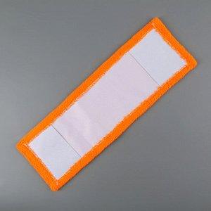 Насадка для плоской швабры Доляна, 40?10 см, 50 гр, микрофибра, цвет МИКС