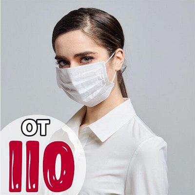 Соц. закупка💯Время экономить! Лучшие товары — Всё для здоровья — Бахилы и маски