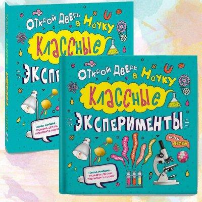 Всеми любимые книги-тренажеры.Научим ребенка учиться.  — Откройте детям дверь в науку ! — Детская литература