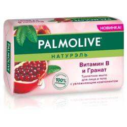 NEW Мыло т. PALMOLIVE 150г Натурэль Витамин В-Гранат