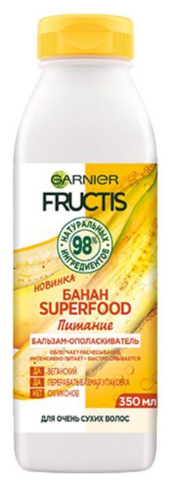 NEW Бальзам FRUCTIS 350мл SUPERFOOD Банан д/сухих волос