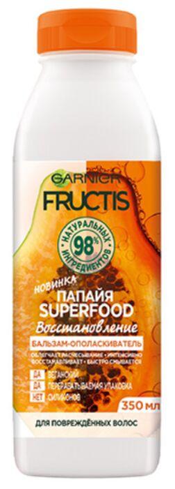 NEW Бальзам FRUCTIS 350мл SUPERFOOD Папайя д/поврежд.волос