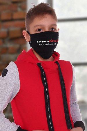 Санитарно-гигиеническая маска немедицинского назначения Вирус