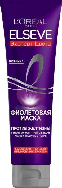 NEW Маска ELSEVE 150мл Эксперт Цвета Фиолетовая