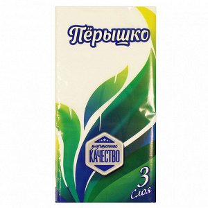 Платочки бумажные ПЕРЫШКО (10 штук) без запаха