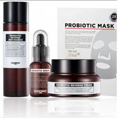 🌺Korea Cosmetic! 🌺Раздача через 3 дня!! Много нового🌺 — Ферментированная косметика!!!Отбеливание!Рекомендую — Восстановление
