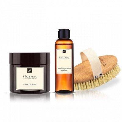 Biothal — лучшие средства для Вашей кожи! Увлажняем