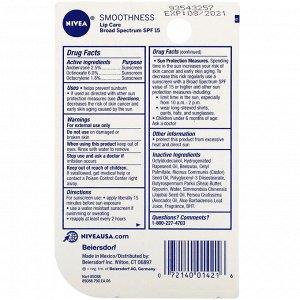 Nivea, Lip Care, SPF 15, Smoothness, 0.17 oz (4.8 g)