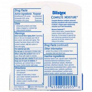 Blistex, Complete Moisture, защита для губ/ защита от солнца, SPF 15, 0,15 унций (4,25 г)