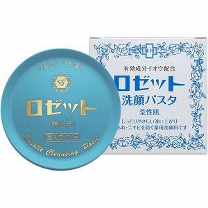 Rosette  очищающее средство для лица для сухой кожи