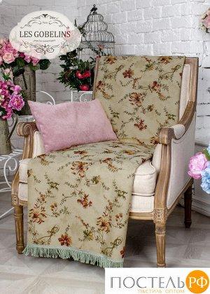 Накидка на кресло гобелен 'Cartomancienne' 100х180 см