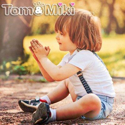 Детская обувь TomMiki™ + Paспpoдажа мембраны -45%