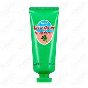 Крем для рук с экстрактом зелёного винограда