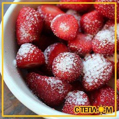 ☀ЗДОРОВЬЯ ВАШЕМУ ДОМУ☘Фермерские продукты☘Натурально!Вкусно! — ☘ЯГОДА С САХАРОМ Фермерская (Анучинский район) — Орехи, сухофрукты и мед