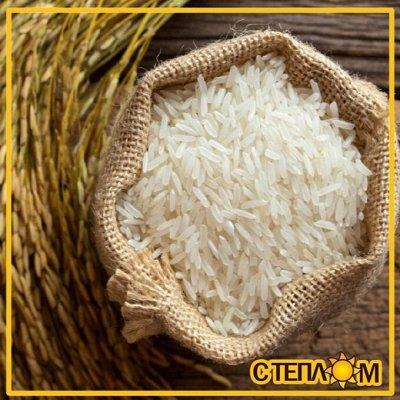 ☀ЗДОРОВЬЯ ВАШЕМУ ДОМУ☘Фермерские продукты☘Натурально!Вкусно! — ☘РИС Фермерский (Спасский район) — Бакалея