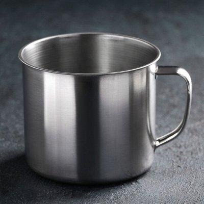 Посудное Хранение. Домашняя Выпечка и Кондитерка . — Кружки — Кружки и стаканы