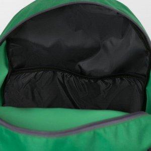 Рюкзак туристический, 35 л, отдел на молниях, наружный карман, цвет серый/зелёный