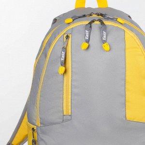 Рюкзак туристический, 28 л, 2 отдела на молниях, наружный карман, цвет серый/жёлтый