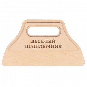 "Опахало-веер сувенирный ""Весёлый шашлычник"""