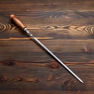 Шампур узбекский для шашлыка 40 см матовый с деревянной ручкой