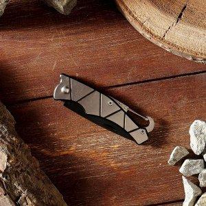 Нож складной лезвие черное 6,4см, рукоять под металл, рисунок зигзаг, карабин, 15см