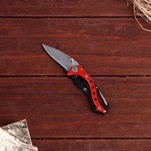 Нож перочинный складной с карабином 4 отверстия на рукояти 2х1х7 см микс