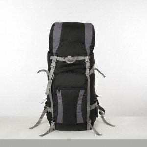 Рюкзак туристический, 60 л, отдел на шнурке, наружный карман, 2 боковые сетки, цвет чёрный/серый