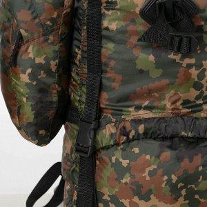 Рюкзак туристический, 65 л, отдел на шнурке, 3 наружных кармана, цвет камуфляж