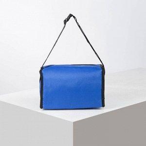 Сумка-термо, отдел на молнии, регулируемый ремень, цвет синий