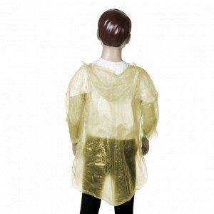 Дождевик детский «Весело гулять», жёлтый