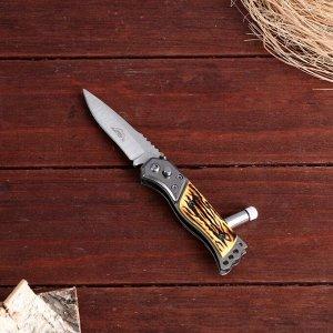 Нож складной полуавтом-ий, ручка под кость,фиксатор, фонарик, лезвие 7см,