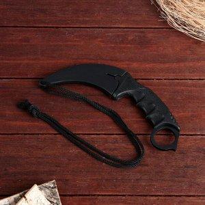Нож-керамбит нескладной черный, клинок 9,5см
