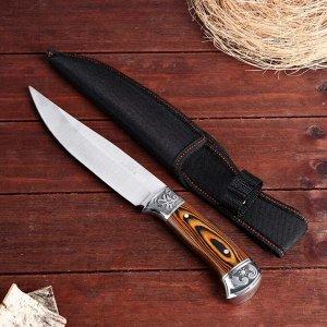 Нож охотничий Мастер К. в чехле, лезвие 18 см, рукоять деревянная, вставки с узором, хром
