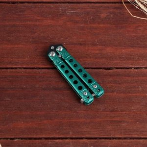 Нож-бабочка Мини, зеленый, клинок 5см
