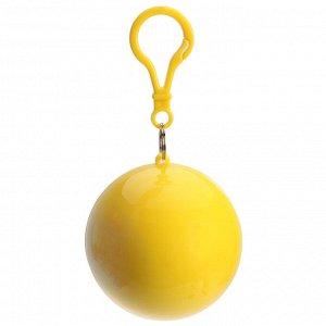 Дождевик жёлтый в пластиковом футляре с карабином, d-6,4 см