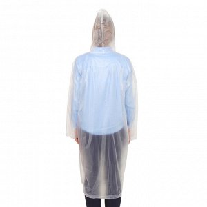 Дождевик-пончо взрослый, универсальный, цвет белый