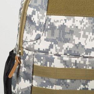 Рюкзак туристический, отдел на молнии, 2 наружных кармана, 2 боковых кармана, цвет серый